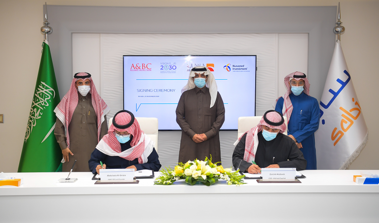 SABIC unit invests in PPE manufacturing plant