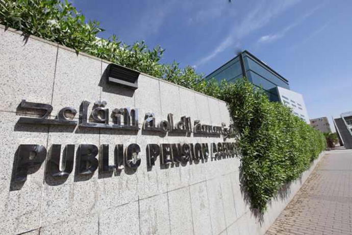 Public Pension Agency investment in SMEs achieved 46% returns: Governor