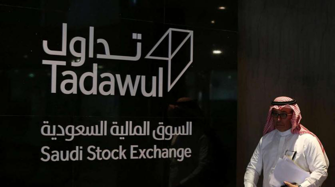 Tadawul cancels government debt instruments listing