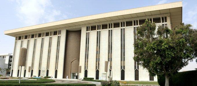 Saudi central bank extends deferred payment, guaranteed financing programs
