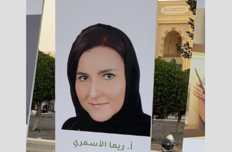 BNP Paribas appoints female Saudi country chief