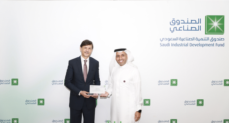 Finance giant Fitch partners with SIDF Academy for Saudi talent program
