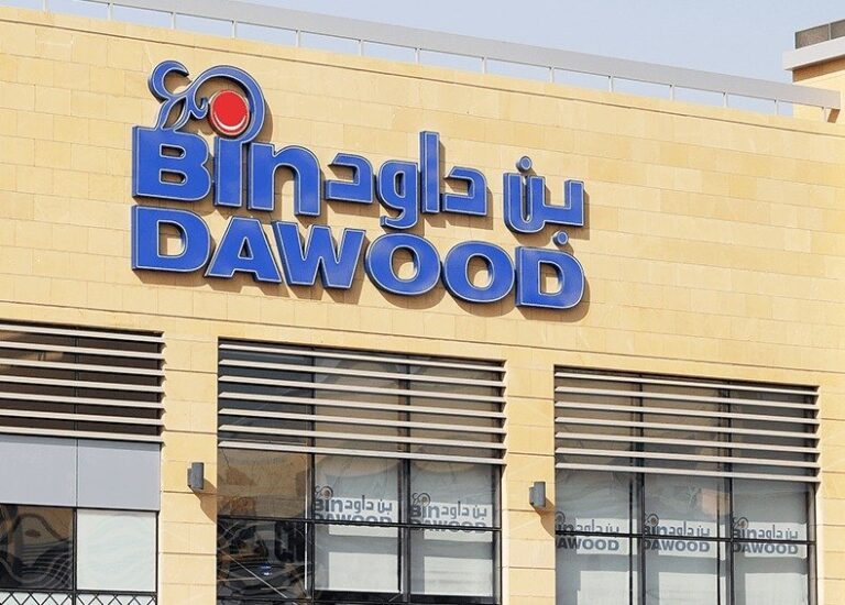 Riyadh to get ten BinDawood superstores over five years
